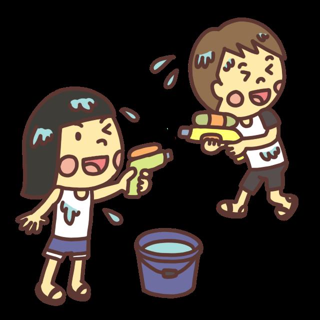 水鉄砲で遊ぶ子どもたちのイラスト