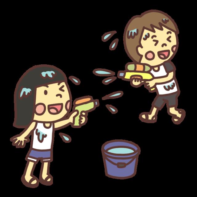 水鉄砲で遊ぶ子どものイラスト