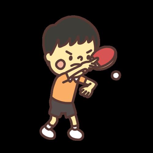 卓球で球を打ち返す子どものイラスト