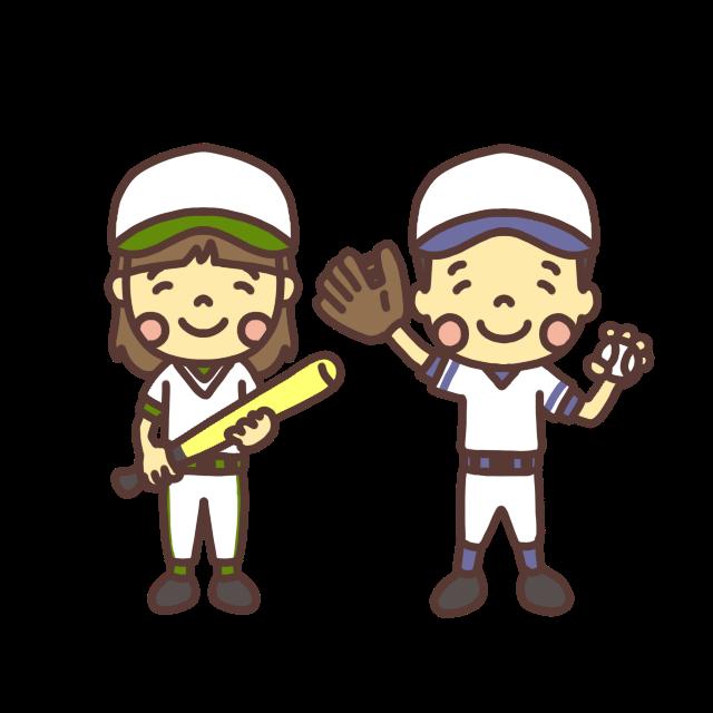 野球をする子どものイラストニッコリ