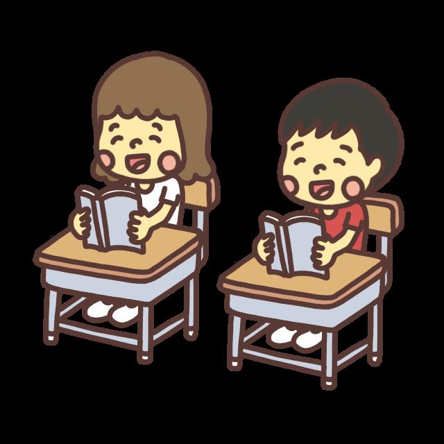 笑顔で教科書を音読する子どものイラスト