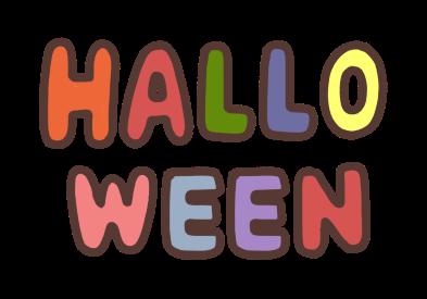ハロウィンのロゴカラーバージョン