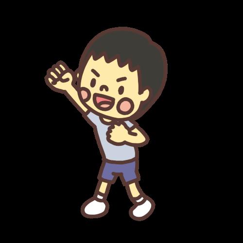 エイエイオーをする男の子のイラスト