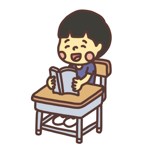 笑顔で本を読む子どものイラスト