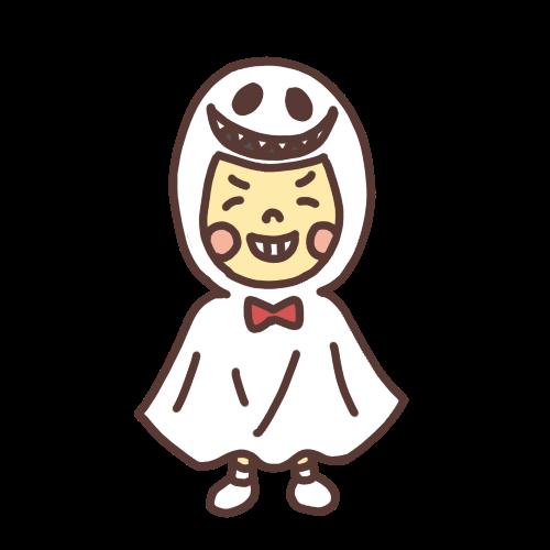 お化けの衣装を着て仮装する男の子のイラスト