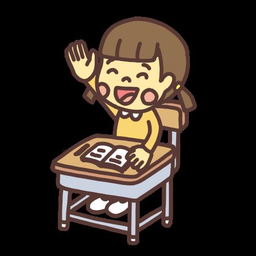 教室で手をあげる女の子のイラスト