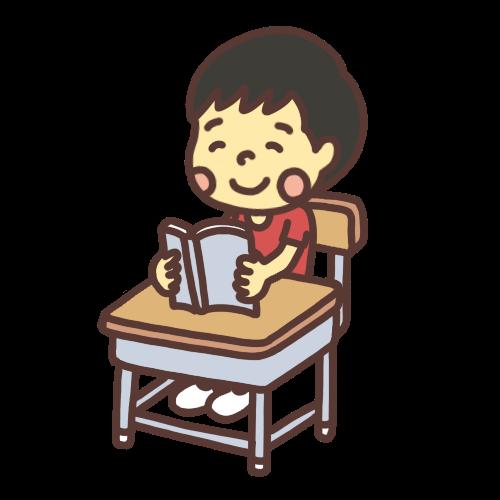 笑顔で本を読む男の子のイラスト