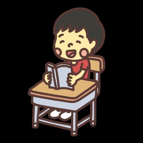 本を笑顔で音読する男の子のイラスト