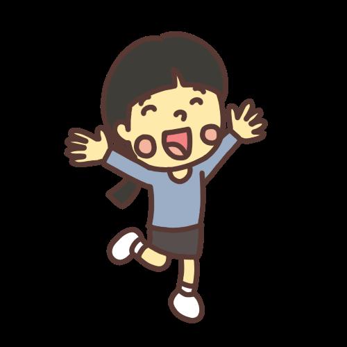 ヤッター!と喜ぶ子どものイラスト