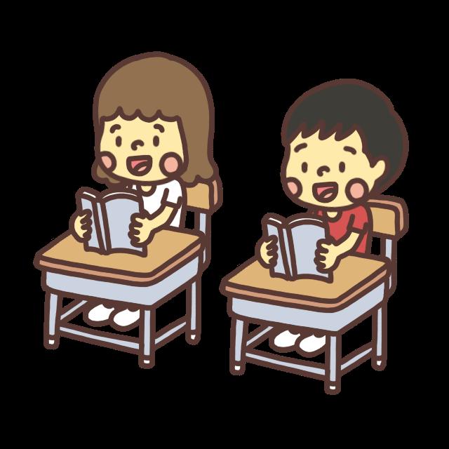 教科書を音読する子どものイラスト