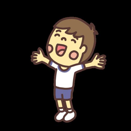 体操着で両手をあげて喜ぶ男の子のイラスト