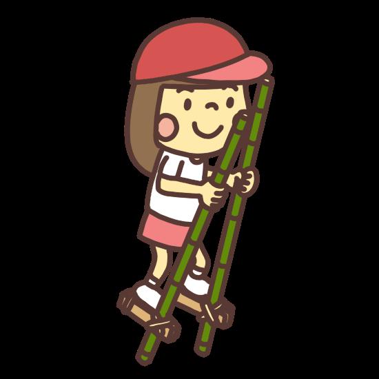 竹馬に乗る女の子