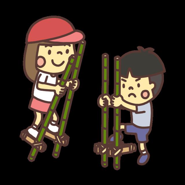 竹馬で遊ぶ子どものイラスト目が点バージョン