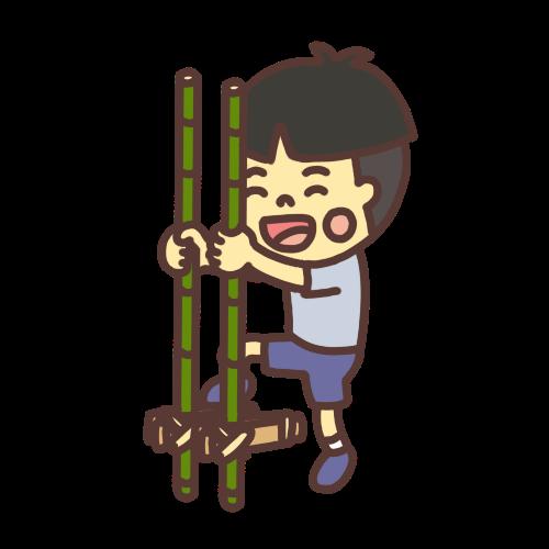 竹馬に乗る男の子スマイルバージョン