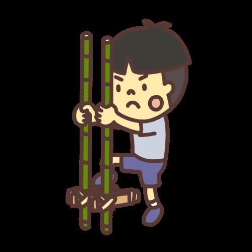 竹馬に乗る男の子