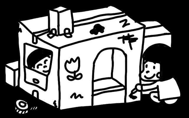 ダンボールで秘密基地を作る子どものイラスト