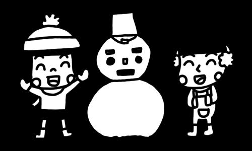 雪だるまの完成を喜ぶ子どものイラスト 白黒ヤギさん フリー素材イラスト