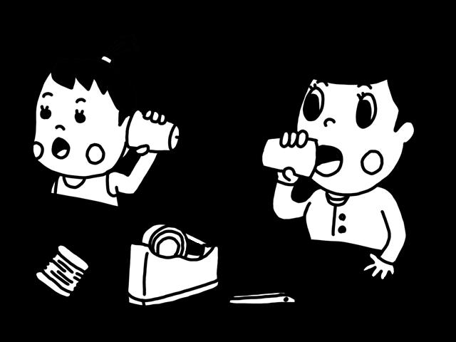 糸電話で遊ぶ子どものモノクロイラスト