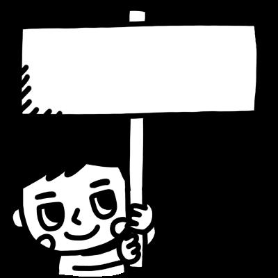 看板を持つ男性のモノクロイラスト