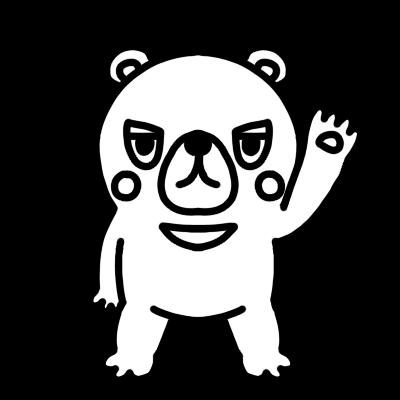 手を上げるクマのモノクロイラスト