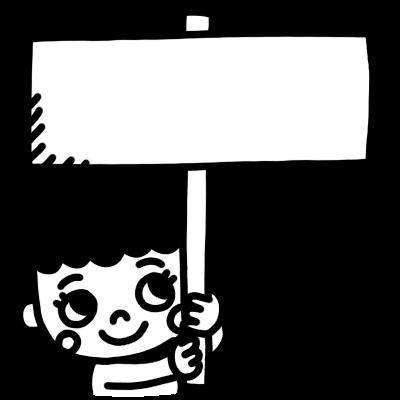 看板を持つ女性のモノクロイラスト