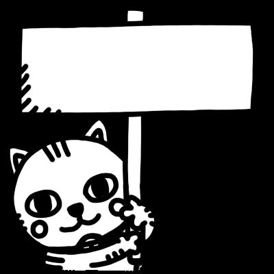 看板を持ったネコのモノクロイラスト