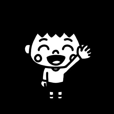 手を上げて笑顔の男の子のモノクロイラスト