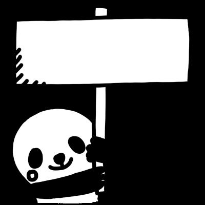 パンダの看板を持ったモノクロイラスト