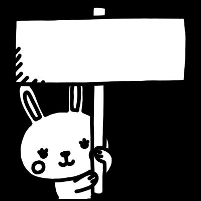 看板を持つウサギのモノクロイラスト