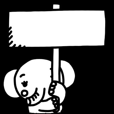 看板を持つゾウのモノクロイラスト