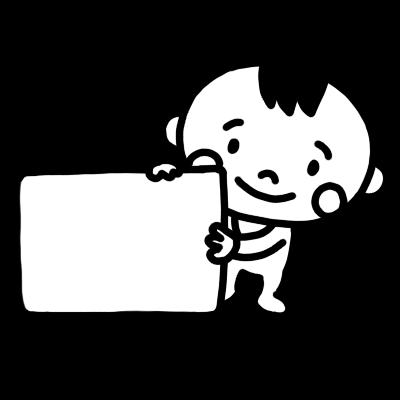 メッセージボードにつかまる赤ちゃんのモノクロイラスト