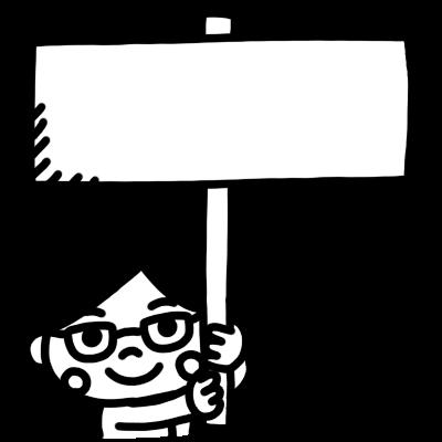 看板を持つ学制服の女の子のモノクロイラスト