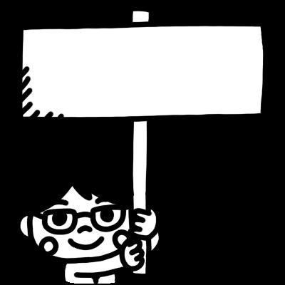 看板を持つ学制服の男の子のモノクロイラスト
