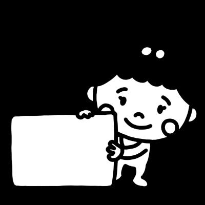 メッセージボードにつかまる女の子の赤ちゃんのモノクロイラスト