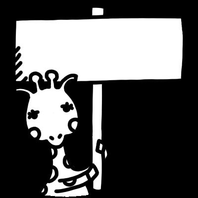 看板を持つキリンのモノクロイラスト