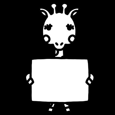 メッセージボードを持つキリンのモノクロイラスト