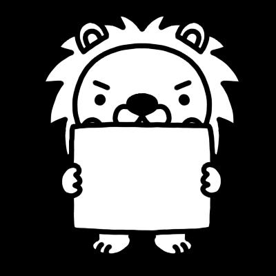 メッセージボードを持つライオンのモノクロイラスト