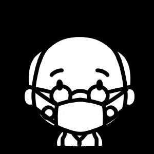 マスクをするおじいさんのイラスト