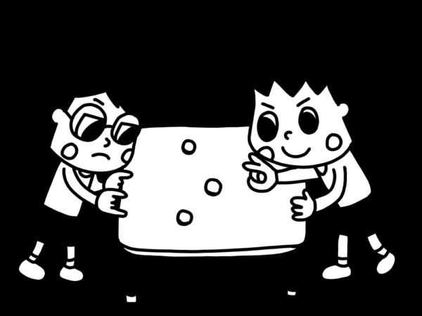 教室で遊ぶ子どものイラスト
